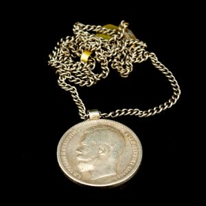 Antique 1895 Russian silver rouble pendant necklace