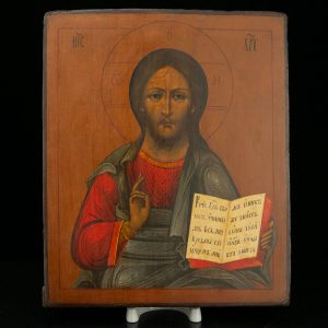 Antique Russian Wood Icon