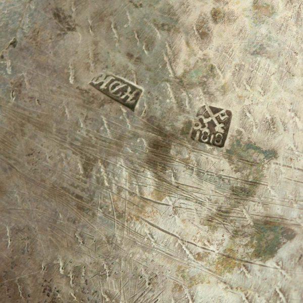 Setu sõlg 1818, meistrimärk H.D.H hõbe