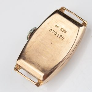 """Antique women's wrist watch """"Zvezda""""  - 583 gold"""