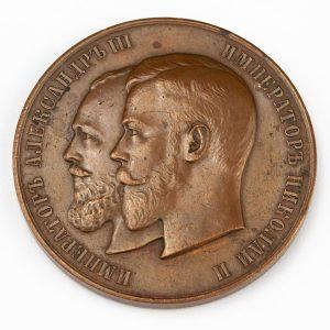 Tsaari-Vene lauamedal - Aleksander III ja Nikolai II