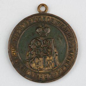 Antiikne medal - Reval 1789-1889