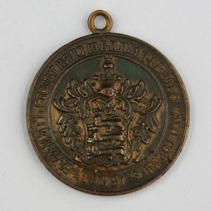 Antique medal - Reval 1789-1889