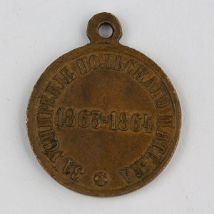 Antique Polish medal 1863-1864