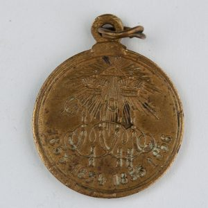 Antique Imperial Russian medal - war of Crimea