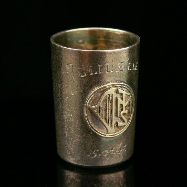 Antique Russian 84 silver cup