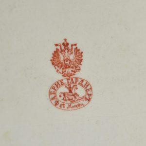 Antiikne Tsaari-Vene portselan vaagen Gardner