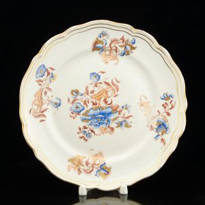 KORNILOV - Antique Imperial Russian porcelain plate
