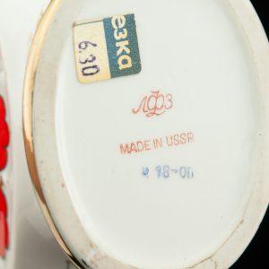 Vintage LFZ porcelain rooster carafe