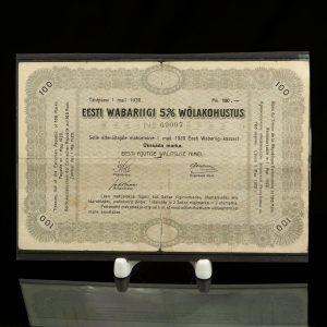 Antique Estonian 1920 100 marka, 5% debt obligation