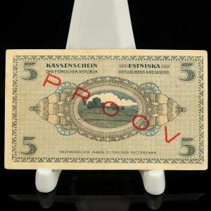 Antique Estonian paper banknote  1919  5 MARKA ,PROOV