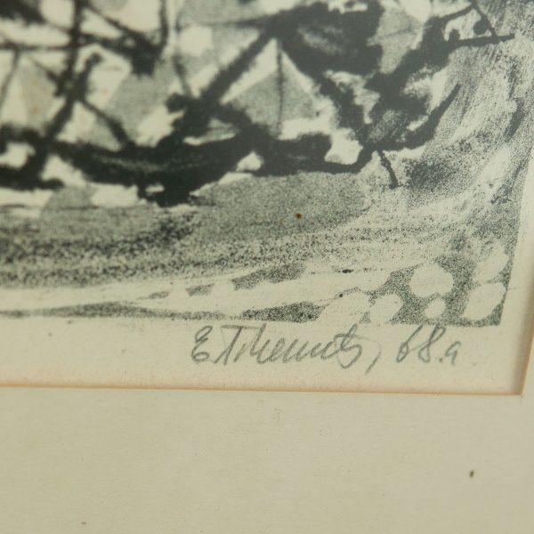 Estonian graphic art - 1968 lito by  Evi Tihemets - Vilsandi island