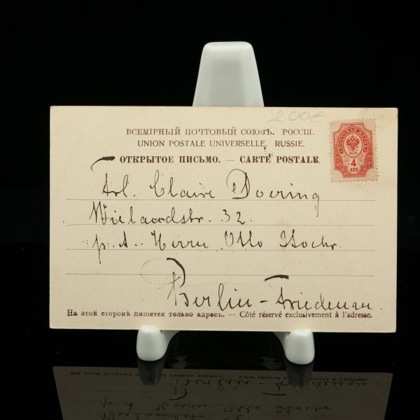 Antique Postcard - Tallinn, Estonia, Viru väljak 1903