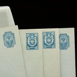 Antiiksed ümbrikud trükitud markidega, ühe hind 10 eurot