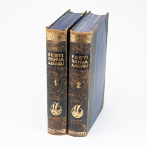 EW raamat Eesti Rahva Ajalugu 1-2 1932a
