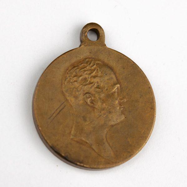 Antiikne Vene medal