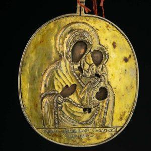 Ikoon 18 saj. -  hõbedast kattega (kahepoolne) Püha Stefan ja Kaasani Jumalaema