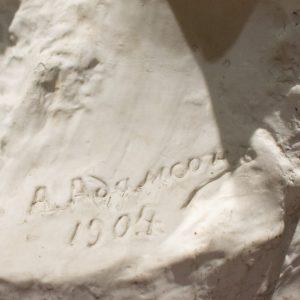 Amandus Adamson (1855-1929) Merehelinate kuulaja 1904a