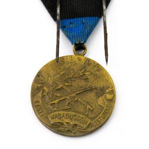 Vabadussõja medal - Kodu kaitseks