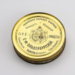 Tsaari-Vene plekist kommikarp Ramonskaja parovaja fabrika, konfekt i šokolada