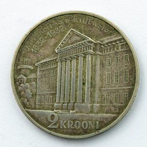EW 2 krooni Tartu Ülikool 1932