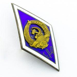 ENSV badge 1967