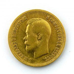 Tsaari-Vene 10 rbl. kuldmünt 1899a.