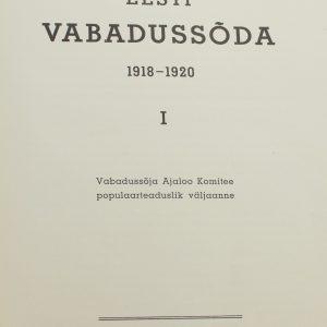 Taska täisnahkköites Eesti Vabadussõda 1918-1920 I osa, 1937a Eesti
