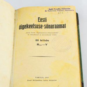 Antiikne Eesti õigekeelsuse-sõnaraamat III köide Ripp-Y,1937a