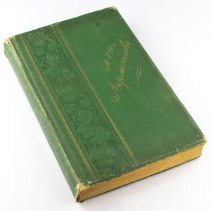Antiikne raamat Mihhail Lermontov Kirjutiste täielik kogu koos piltidega,I.D.Sõtina 1913a Moskava