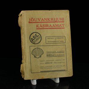 EW raamat Jõuvankrijuhi käsiraamat,August J.Rava,Tallinn 1939a