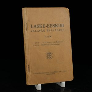 Antiikne raamat Kaitseväe Laske-Eeskiri jalaväe relvadele I vihik,Tallinn 1934a