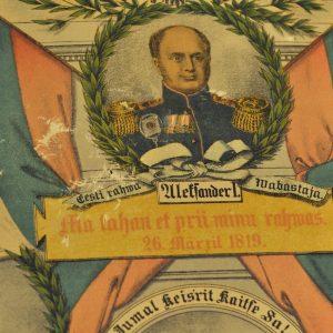 Antiikne paberist plakat-Eesti rahwa 75 aasta Juubeli Mälestuseks Tartus 18,19 ja 20juunil 1894a