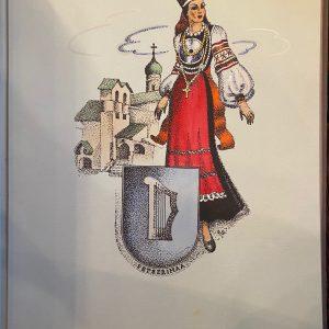Richard Sööt (1903-2002) Eesti rahvarõivad.Maakonndade iseärasused ja vapid,graafilised lehed 11tk,1943a