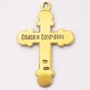 Tsaari-Vene kullast rist-ripats emailiga, 56 kuld, emailil kahjustus