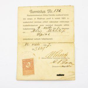 Autojuhi tunnistus 1928 aastast