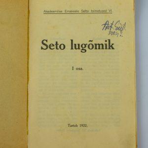 Raamat-Seto lugõmik I osa 1922a, Eesti