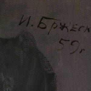 Irina Bržeska (1909-1990) Naise portree salliga,õlimaal 1959a