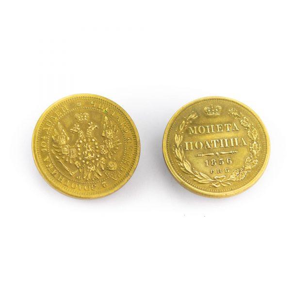 Mansetinööbid 1856 aasta Tsaari-Vene müntidega