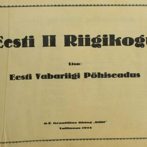 Raamat-Eesti II Riigikogu, OÜ Graafiline ühing Kiri Tallinnas 1924a