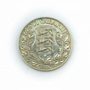 EW 1933 aasta 1-kroonine hõbemünt - Üldlaulupidu