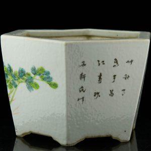 Hiina portselanist vaas-lillepotti ümbris