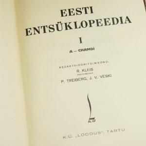 Antiikne raamat-Eesti Entsüklopeedia I-VIII köidet ja 1 lisa 1932-1937a