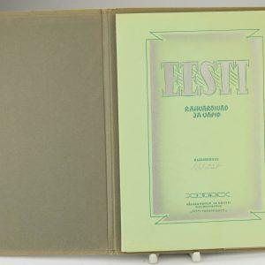 Richard Sööt (1903-2002) Eesti rahvarõivad ja vapid,graafilised lehed 11tk,1944a