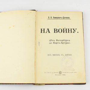 Vene raamat 1904 V.I.nemirovitš-Dantšenko - Na voinu