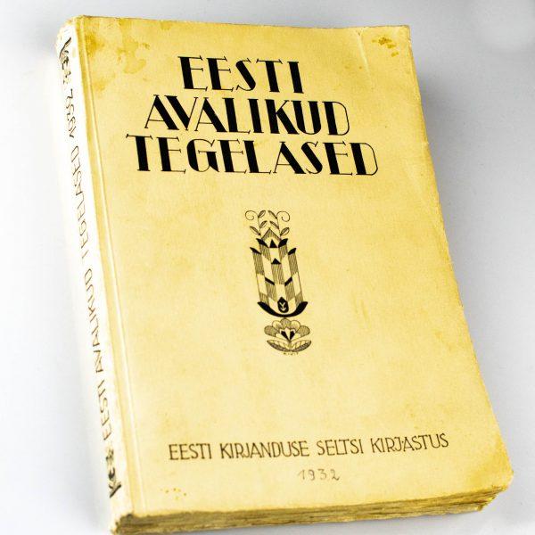 Raamat-Eesti Avalikud tegelased,eluloolisi andmeid, Tartu 1932 a
