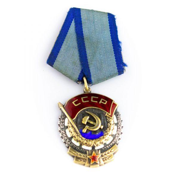 NSVL orden nr.960305