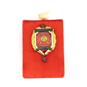 Vene märk - Nõukogude armee mälestuseks 1960 - metall emailiga