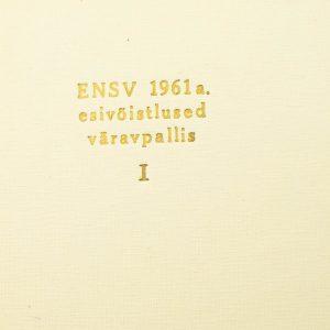 KFK nahast külalisraamat Perekond 1961a