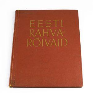 Raamat Eesti Rahvarõivad Tahvlid 1957a